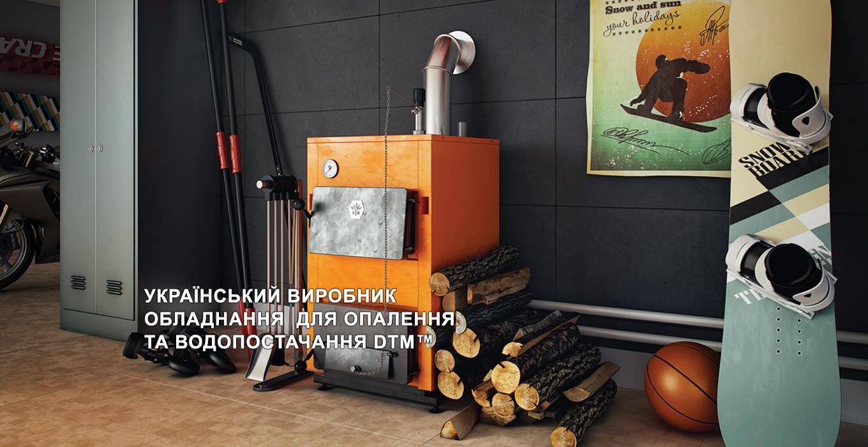 bg1 укр