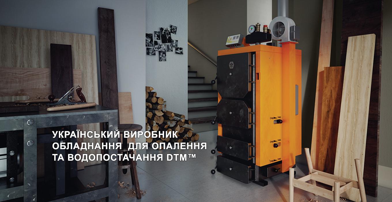 bg2 укр