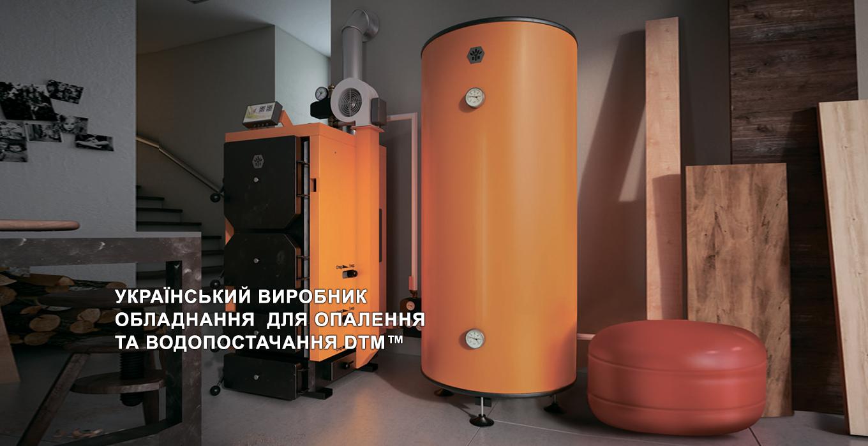 bg3 укр